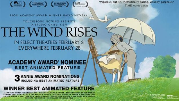 http://images.contactmusic.com/images/feature-images/the-wind-rises-poster-636-380.jpg